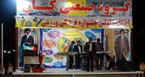 اختتامیه اولین جشنواره فرهنگی ورزشی در شهرستان مه ولات برگزار شد