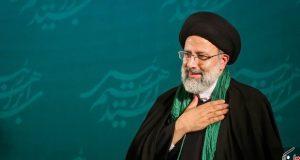 """بیانیه حضور سید ابراهیم رئیسی در انتخابات ریاست جمهوری ۱۴۰۰ / آمدهام تا """"دولتی مردمی برای ایرانی قوی"""" تشکیل دهم"""