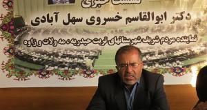 عملیات اجرایی احداث سایت مسکن مهر تربت حیدریه با سرعت بیشتری دنبال می شود