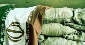 نامگذاری روز میلاد حضرت مهدی(عج) به عنوان روز سربازان گمنام، بیانگر نقش و جایگاه ویژه و تأثیرگذار وزارت اطلاعات در حفاظت از ارزشهای اسلامی و منافع ملی در برابر دشمنان قسم خورده انقلاب است.
