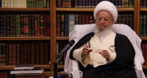 تحلیل و تفسیر دقیق سند ۲۰۳۰ توسط حضرت آیتالله مکارم شیرازی